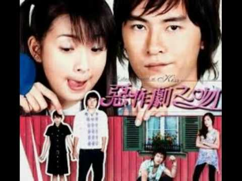 Ariel Lin-E Zuo Ju (song. it started with a kiss)