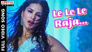 Le Le Le Raja Full Video Song | Sunny Leone, Manchu Manoj, Rakul Preet Singh | Don Ki Jung
