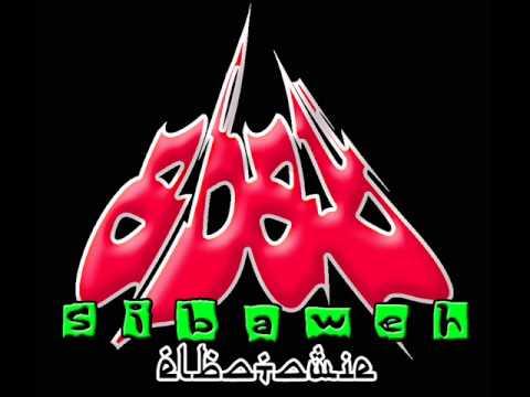 five minute feat sibaweh (perih).