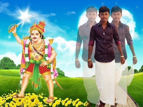 Avaraikulam Vadakku Siva Sudalai Madan Swami Invite Advertisement(2014) video
