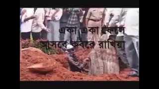 bismillah bolia ami suru korlam vai - Bangla gojol