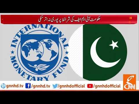 Pakistan fails to fulfill FATF points l 05 Oct 2019