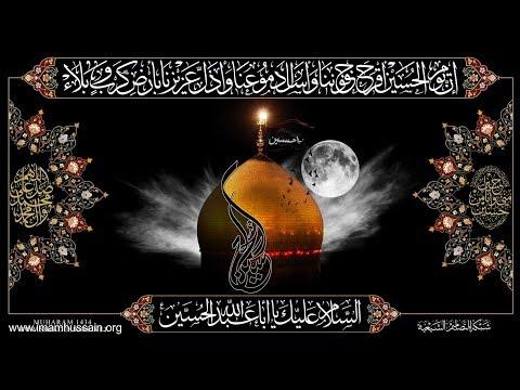 Live matmdari 21 muharmm 2019  at bawa syed tassdaq shah  home at balkassar