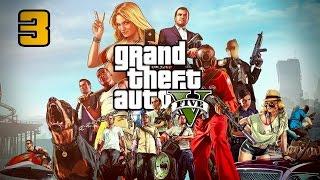 Прохождение GTA 5 на PC #3 | Месть за измену