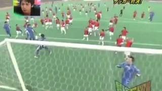 The Japanese Football national team Vs. 100 of young boys