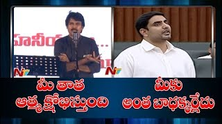 Nara Lokesh Responds on Pawan Kalyan Counter || Pawan Kalyan Vs Lokesh