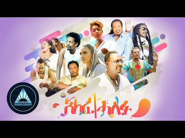 New Ethiopian Music By Various Artists - Alefe Halifu 2018