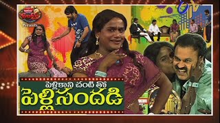 download lagu Jabardasth - 25th September 2014 - జబర్దస్త్ - Full gratis