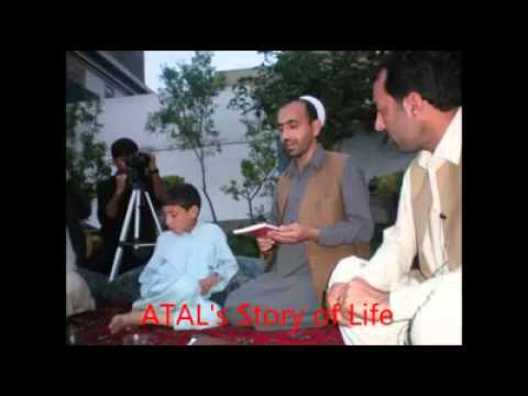 Israr Atal New Poetry 2013 Dec, 2014 video