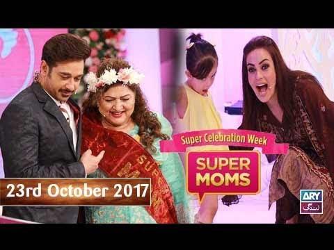 Salam Zindagi With Faysal Qureshi  - Afshan Qureshi & Sadia Imam - 23rd October 2017 thumbnail