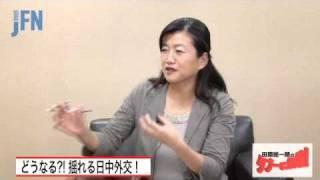 「中国に対して日本人はもっと怒れ!」