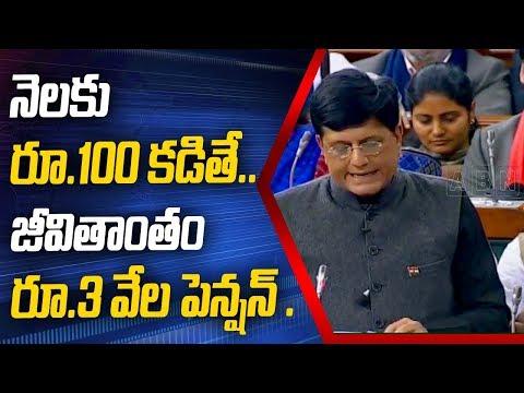 Finance Minister Piyush Goyal presents Interim Budget 2019-20 in Parliament | Part 2| ABN Telugu