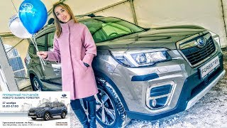 New Subaru Forester 2019 2,5 л. 185 л. с. Тест драйв и обзор изменений!
