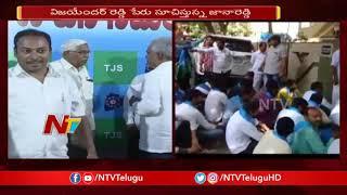 TJS Activists Protest at Kodandaram House Demands Miryalaguda Ticket to Vidyadhar Reddy | NTV
