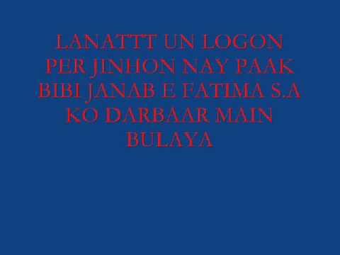 Rahat Fateh Ali Khan Manqabat  Izzat Khuda Ke Fatima S.a video