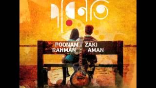 Porinoti - (Tomake Dekhe Prothom) Opekkha (অপেক্ষা) OST [Audio]