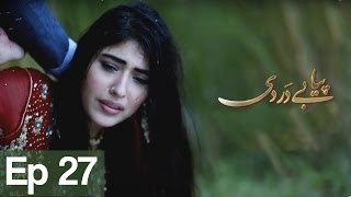 Piya Be Dardi Episode 27