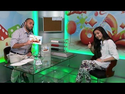 برنامج وناسه مع دعسان الحلقه 4 مع سجى حماد | قناة كراميش الفضائية Karameesh Tv