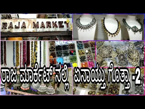 where to find  fashion accessories for women in bangalore/jewelry design|fashion & lifestyle