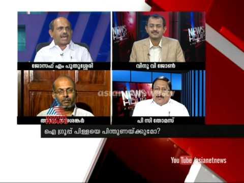 Mani denies resignation : Asianet News Hour 27th Jan 2015