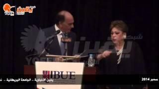يقين | محمد فريد خميس يلقي محاضرة عن رئيسة جمهورية افريقيا الوسطي