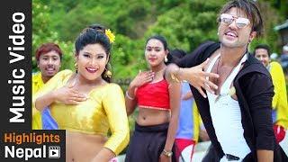 Dilki Rani | New Nepali Lok Dohori Song 2017/2074 | Dipak Thapa Magar, Muna Thapa Magar