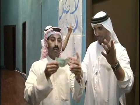 الساحر معين البستكي يخربط مخ طارق العلي وداوود حسين Music Videos