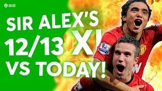 Fergie's Final Season vs Current Squad: The HUGE Manchester United Debate!