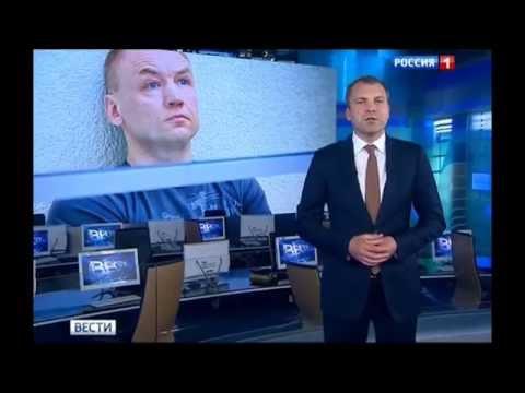 РОССИЯ ПОЙМАЛА ШПИОНА | Самые последние новости Украины, России сегодня 24.08.2015