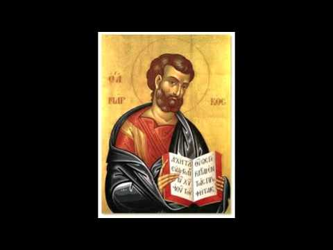 10th January 2016 HOMILY by Rev  Fr  Anthony Afriyie Amponsah