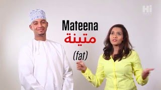 How to speak like an Omani Episode 6