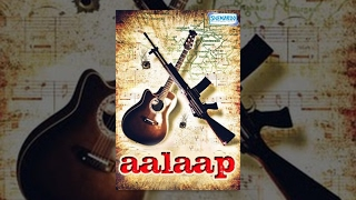 Aalaap - Aalaap (2012)