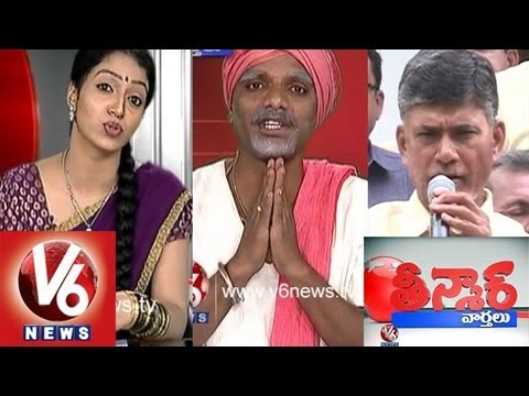 Mallana Letter To Ex Chief Babu - Teenmaar News
