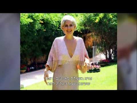 החתונה של דפנה לוסטיג - חדשות הבידור