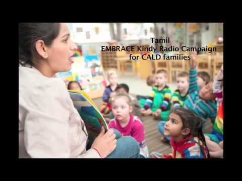 Tamil Language - EMBRACE Kindy radio campaign for CALD families