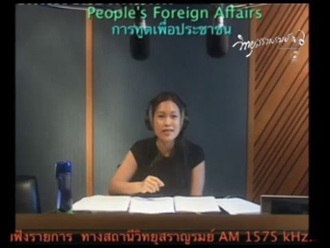 saranrom radio AM1575 kHz: News & Views from Bangkok [16-11-2558]