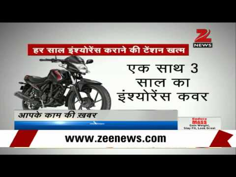 New India launches 3-year insurance cover for two wheelers