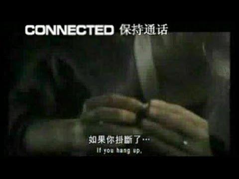 Razor Pop on HK thriller Connected (Pt 1)