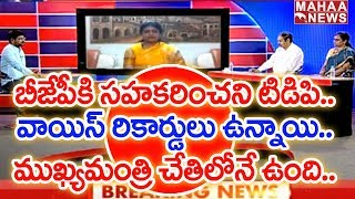TDP Insulting BJP | Minister Manikyala Rao on TDP BJP Alliance | #PrimeTimeWithMurthy