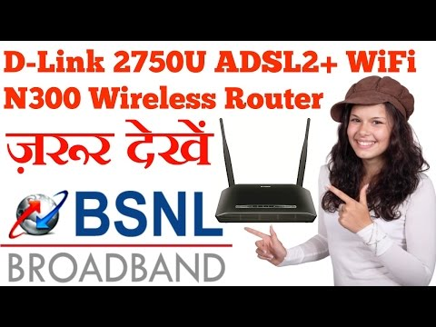 D Link DSL 2750U ADSL2+ WiFi N300 Wireless Router Review BSNL Broadband Connection
