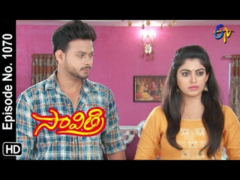 Savithri | 4th  September 2018 | Full Episode No 1070 | ETV Telugu