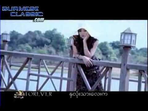 Myanmar New Love Song Wine Su Khine Thein  - Youtube. video
