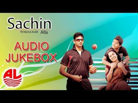Sachin Tendulkar Alla || Jukebox || Javagal Srinath, Venkatesh Prasad & Suhasini Maniratnam ||