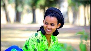 Getamesay Kebede - Sichign Mela (Ethiopian Music Video)