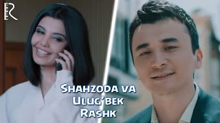 Клип Шахзода - Rashk ft. Улугбек Рахматуллаев