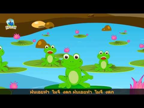 เพลงเกี่ยวกับสัตว์ | เพลงเด็ก เมดเล่ย์ 6 เพลง |  เพลงเด็ก