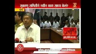 Download Mumbai | Chandrakant Patil On Farm Loan Waive Off In Maharashtra 3Gp Mp4