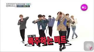 "180314 GOT7 Speed dance X2  ""LOOK"" @Weekly idol"