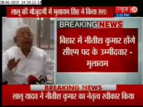 Nitish Kumar is our CM candidate: Lalu Prasad Yadav