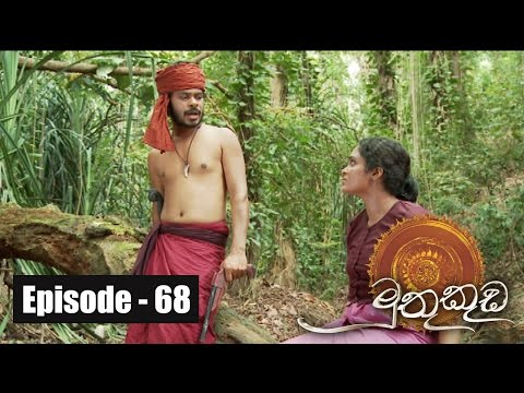 Muthu Kuda | Episode 68 10th May 2017
